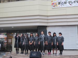 神戸高塚高等学校制服画像